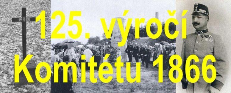 banner125